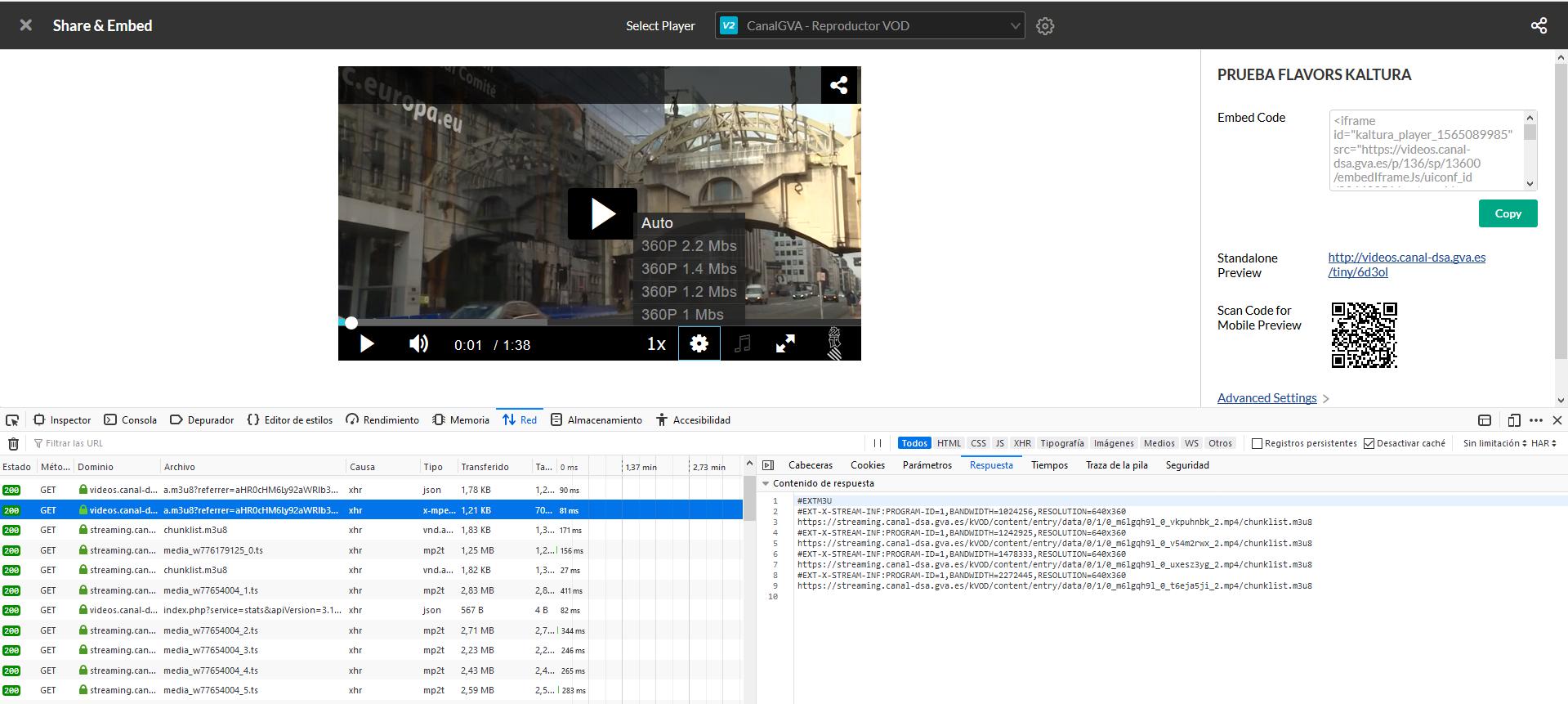 Requesting HLS video url from KALTURA - Backend Server